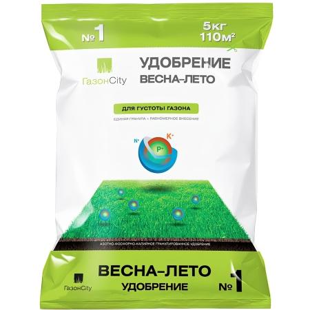 Комплексное удобрение для газона № 1 «ВЕСНА - ЛЕТО»